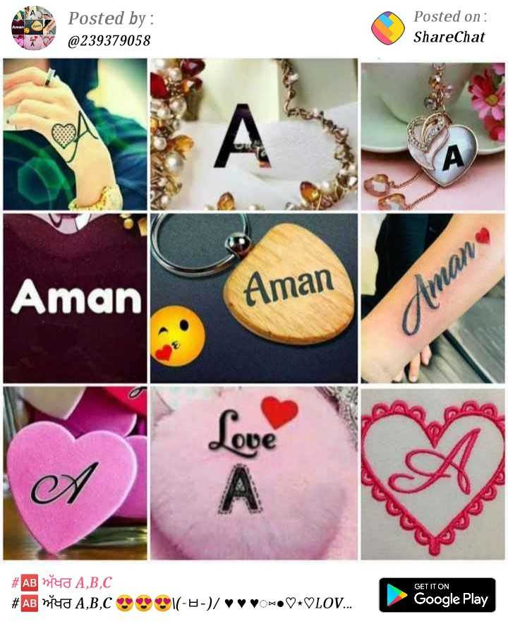 abc word - Posted by : @ 239379058 Posted on : ShareChat Aman Aman Aman GET IT ON # AB ਅੱਖਰ A , B , C # AB 17 A , B , C ( - - - ) / V V VOMOV + VLOV . D Google Play - ShareChat