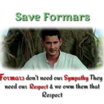 📹30 సెకండ్స్ వీడియోస్ - Save Formars | | NARENDRA CREATIONS Formars don ' t need our Sympathy They need our Respect & we owm them that Respect Save Formars VAMSHI PAJERALLY | | NARENDRA CREATIONS Formars don ' t need our Sympathy They need our Respect & we owm them that Respect - ShareChat