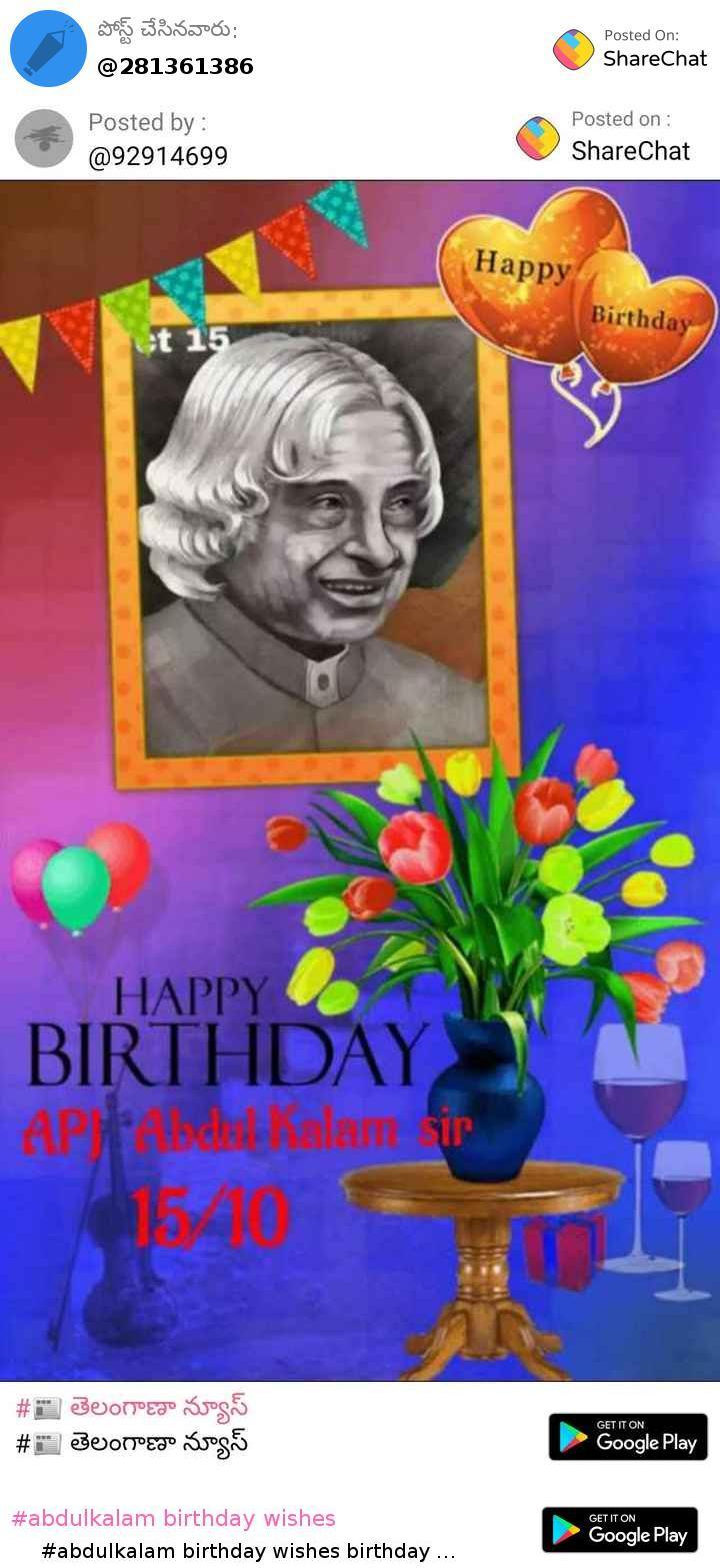 100 Best Images Videos 2020 Abdulkalam Birthday Wishes Whatsapp Group Facebook Group Telegram Group