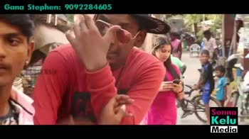 gana love song - Sonna Kelu Media Gana Stephen : 9092284605 Sonna Kelu Media - ShareChat
