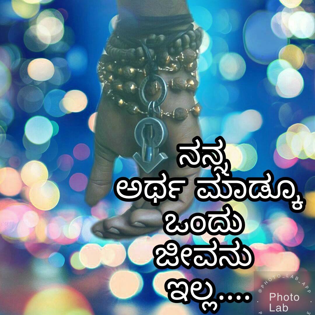 Kannada Rap Video Song Download Videos For Whatsapp