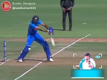 IND VS AUS 3rd ODI - | 1 | | போஸ்ட் செய்தவர் : @ sasikumar645 பரிகாரம் , ShareChat irupur lamizhan Tirupur Tamizhan sasikumar645 just for fun . . . Follow - ShareChat