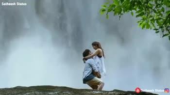 cute love romantic song - Satheesh Status Satheesh Status Satheesh Status Satheesh Status @ - ShareChat