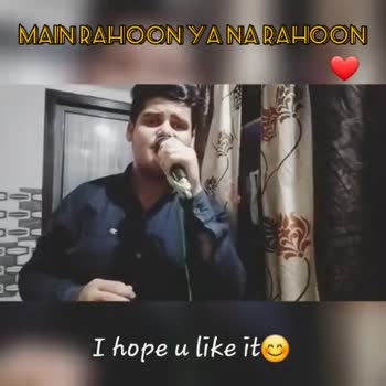 Me Singing a Song🎤 - ShareChat