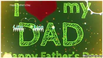 🤴फादर्स डे व्हिडीओ स्टेटस - Happy 1 ather ' s Day MUJAD DAD danni Sathapla Mirebiristaltung MirchiStatus Happ vi ather ' s Day NAN WWWW . . . my DAD Yanni Batheple Mirchistatus MirchiStatus - ShareChat