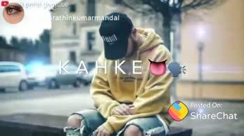 💔sad song - natel youtube @ 4674rathinkumarmandal NPATE Posted On : ShareChat ShareChat affitude boy 4674rathinkumarmandal * ( RK ) * Tomar Suka Amar Suk * ( RK ) * Tomar Hasita . . . Follow - ShareChat