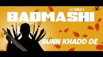 badmashi by elly mangat - ELLY MANGAT ' S BADMASHI HIKK VALE JOAR NAL ELLY MANGAT ' S @ BADMASHI HIKK VALE JOAR NAL - ShareChat