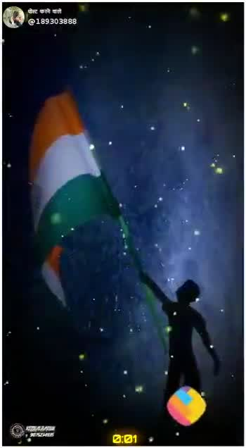 happy independent day - ShareChat