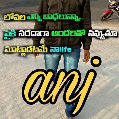 బుజ్జి a n j మనసు నీకే అంకితం  - Author on ShareChat: Funny, Romantic, Videos, Shayaris, Quotes