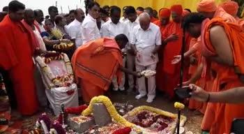ಶ್ರೀ ಶಿವಕುಮಾರ ಸ್ವಾಮೀಜಿ - ShareChat