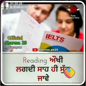 📚 IELTS ਦੀ ਤਿਆਰੀ - ShareChat