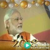 25 अप्रैल की न्यूज़ - p India Download the app - ShareChat