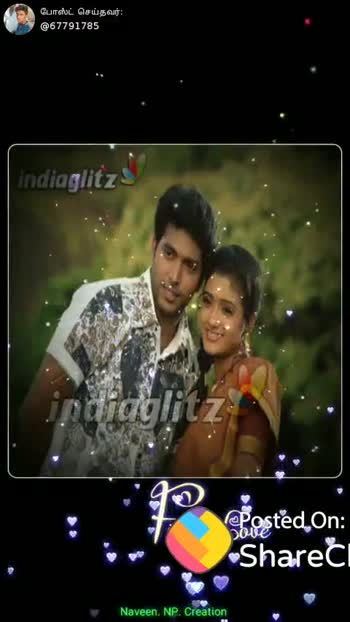❤️காதல் - போஸ்ட் செய்தவர் : @ 67791785 . 1 posted On : Sharec Naveen . NP . Creation ShareChat OⓇP . Naveen 67791785 My life is very Happy and - go - lucky Follow - ShareChat