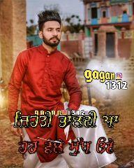 yaariyan new song by jonty   a-kay   ninja   snappy   shehnaz gill - 02 ਜਿਹਨੂੰ ਦੋਗਲੇ ਤੇ ' ਵੰਡ ਦੀ ਵੰਬ ਉਏ go2 ਰੱਬ ਪਾਣੀ ਨਈਓ ਉਣੀ - ShareChat