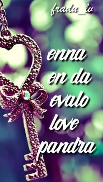 🍫 சாக்லேட் டே - frada _ lu nike anulho IND pambwi Saikkuun fradu _ lu LOLEI I LOVE 2000 DEUR DIT LOVE Love - ShareChat