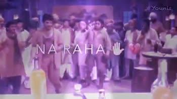 🎬 फिल्म के डॉयलाग - # Younis YOUNIS INSTAR3X _ 19 # Younis DUSHMAN KI ZARORAY KYA INSTA : R3X 19 - ShareChat