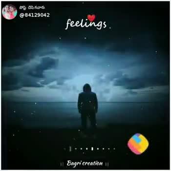 ❤love feelings ❤ - ShareChat