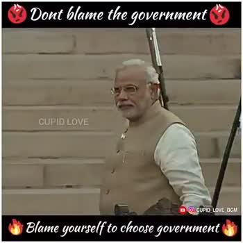 அரசியல் யுக்திகள் - Dont blame the government O CUPID _ LOVE _ BGM u Blame yourself to choose government w Dont blame the government ' பாசிச பாஜகவையும் அதன் பினாமி அதிமுக அரசையும் வீழ்த்துவோம் ! 2 © CUPID _ OVE _ BGM Blame yourself to choose government - ShareChat