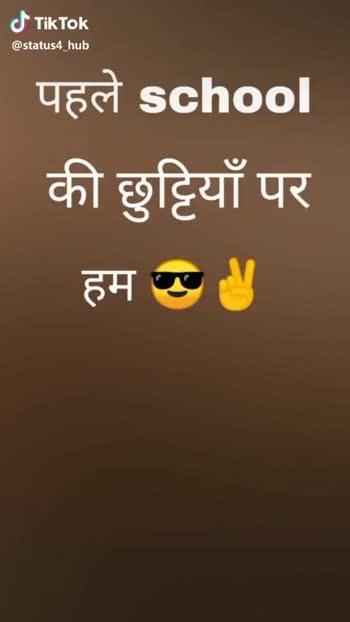 🌺 कवि कुमार आज़ाद (डॉक्टर हाथी) पुण्यतिथि - पर अब @ status4 _ hub I miss You My Best FRIENDS Tik Tok @ status4 _ hub - ShareChat