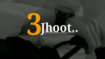 💔😔piyar  ek  dhoka😔💔 - Bharosa Karo Пллио Ye Teen Jhoot Sun Sun Kar Thak Gya Hu 33 - ShareChat