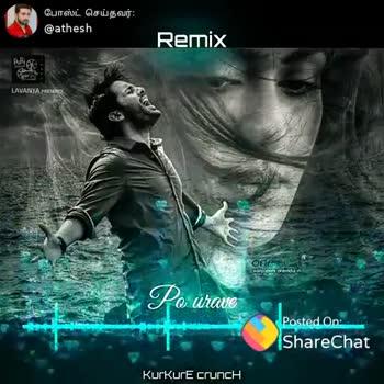 alone - போஸ்ட் செய்தவர் : @ athesh Remix LAVANYA DV Po urave Kurkure crunch ShareChat $ ür¥as athesh my life my Rule Follow - ShareChat