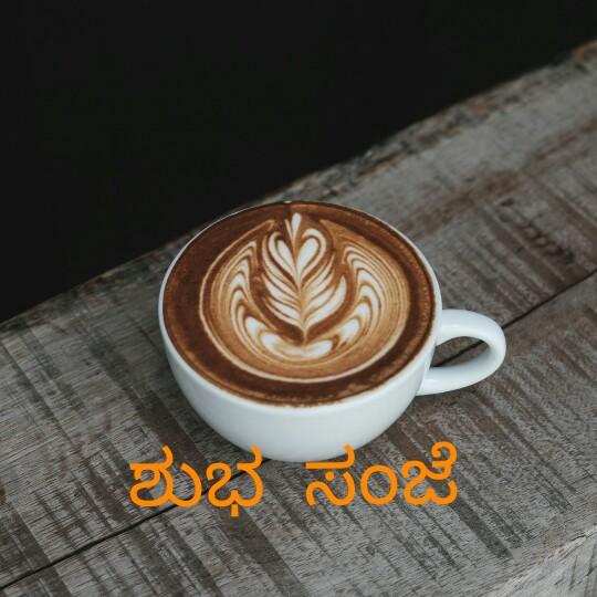 hi💅👍 - ಶುಭ ಸಂಜೆ - ShareChat