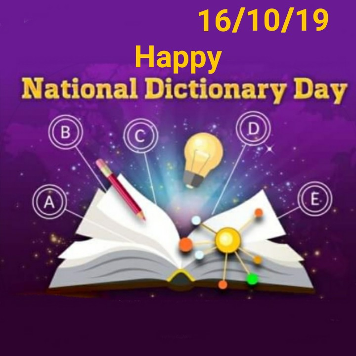 📚 डिक्शनरी डे - 16 / 10 / 19 Happy National Dictionary Day - ShareChat