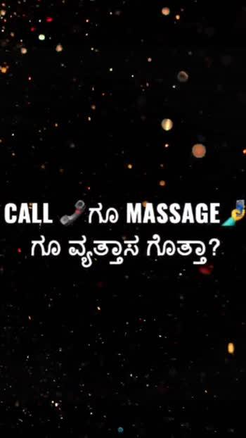 📝 ನನ್ನ ಸ್ಫೂರ್ತಿಯ ಕೋಟ್ - ShareChat