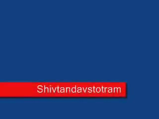 2️⃣ બીજો દિવસ : માઁ બ્રહ્મચારિણી - सुधामयूखलेखया विराजमानशेखरं इति श्री रावणकुतं शिवताण्वस्तोत्रम् संपूर्ण - ShareChat