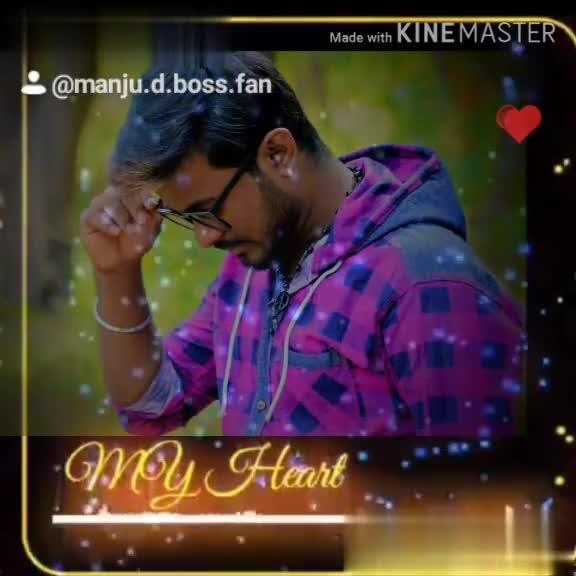 💕ಪ್ರೀತಿಯ ಹಾಡು - Made with KINEMASTER @ manju . d . boss . fan MUHeart 0 : 17 Made with KINEMASTER M Y Heart . amarjudubossklan . 0 : 20 - ShareChat