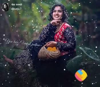 ♻️जागतिक निसर्ग संरक्षण दिवस - ShareChat