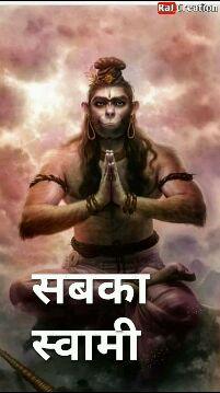 जय श्रीराम - Raj Creation चरणों में Ral Creation - ShareChat