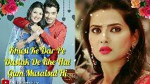 इश्क़-मोहब्बत - Ye Mumhin To Nahi Mr lovekush diary - ShareChat