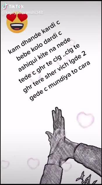 🎶bille bille naina waliye by khan bhaini😍 - ShareChat