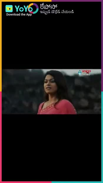 ❤️ లవ్ - • YoY6 ) రీపోసో ఇప్పుడే డౌన్లోడ్ చేయండి Download the App VIDEO N ) Download the App ROPOSO India ' s no . 1 video app Download now : O Anisha Reddy ( @ aishasada - ShareChat