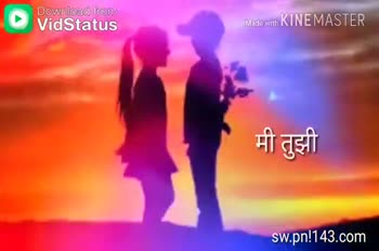 🎶मराठी गाणी - Download from Made with KINEMASTER sw . pn ! 143 . com Download from Made with KINEMASTER Swapnil haral - ShareChat