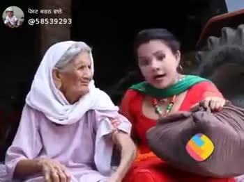 📱 Dubbed ਵੀਡੀਓਜ਼ - ShareChat