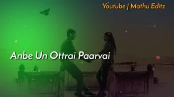 love song - Youtube | Mathu Editz Kaatrum Kadalum Nilavum Adi Thee Kooda Thithaen Youtube Mathu Editz Indrenthan Kai Šernthathae - ShareChat