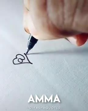 i love amma and i miss you amma - ΑΜΜΑ GIYASHA QUOTES ΑΜΜΑ IGIYASHAQUOTES - ShareChat