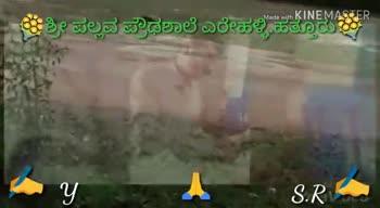 🙏 ಆಷಾಢ ಏಕಾದಶಿ - ShareChat