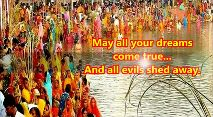 🌅पहिला अरग - On this auspicious day I wish the color & bliss of this festival Be with you throught the year . . . . Wish U A Happy & Blessed Chhath Puja - ShareChat