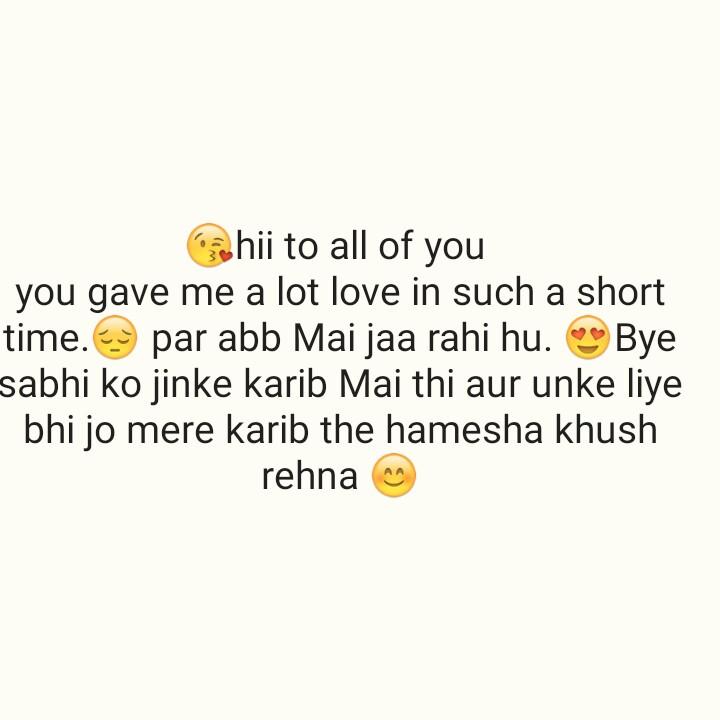👩🎨WhatsApp प्रोफाइल DP - hii to all of you you gave me a lot love in such a short time . par abb Mai jaa rahi hu . Bye sabhi ko jinke karib Mai thi aur unke liye bhi jo mere karib the hamesha khush rehna - ShareChat