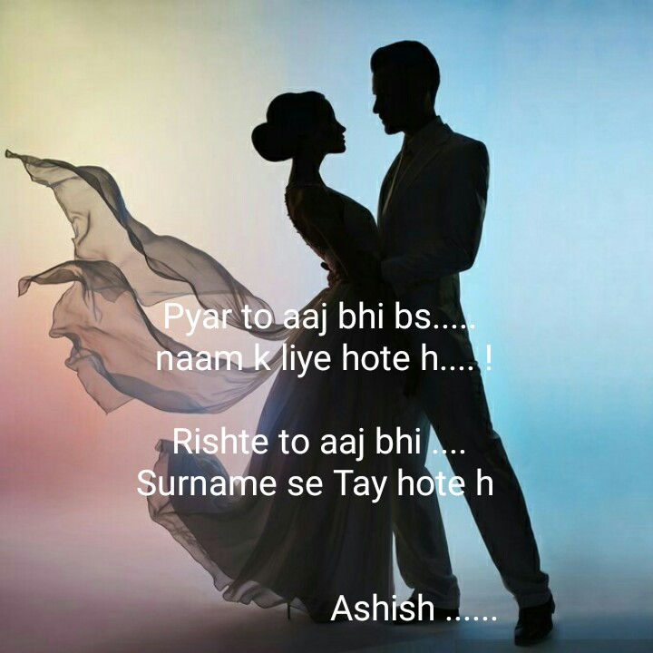 Dil-E-Arzoo - Pyar to aaj bhi bs . . . . naam k liye hote h . . . Rishte to aaj bhi . . . Surname se Tay hote h Ashish . . . - ShareChat