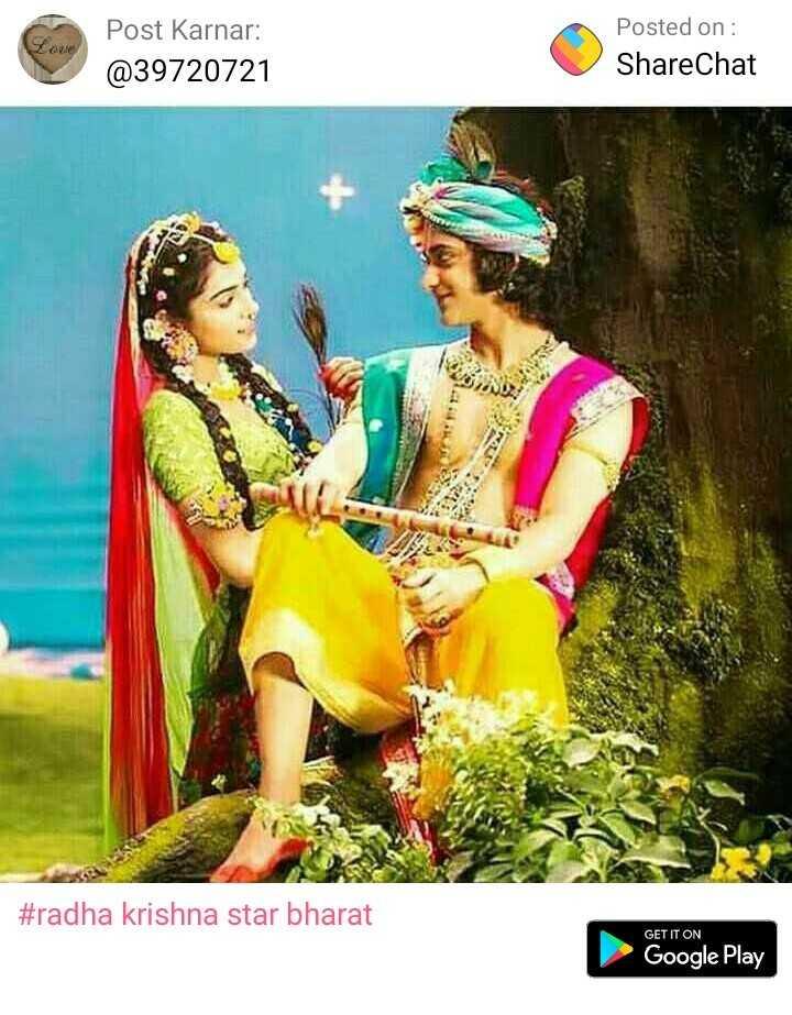 🦁ahir - Post Karnar : @ 39720721 Posted on : ShareChat # radha krishna star bharat GET IT ON Google Play - ShareChat