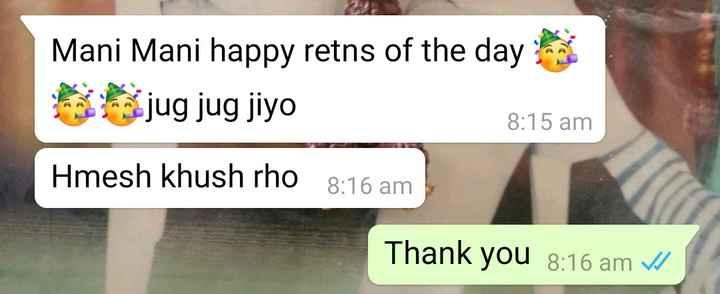 ahirani - Mani Mani happy retns of the day jug jug jiyo 8 : 15 am Hmesh khush rho 8 : 16 am Thank you 8 : 16 am V / - ShareChat