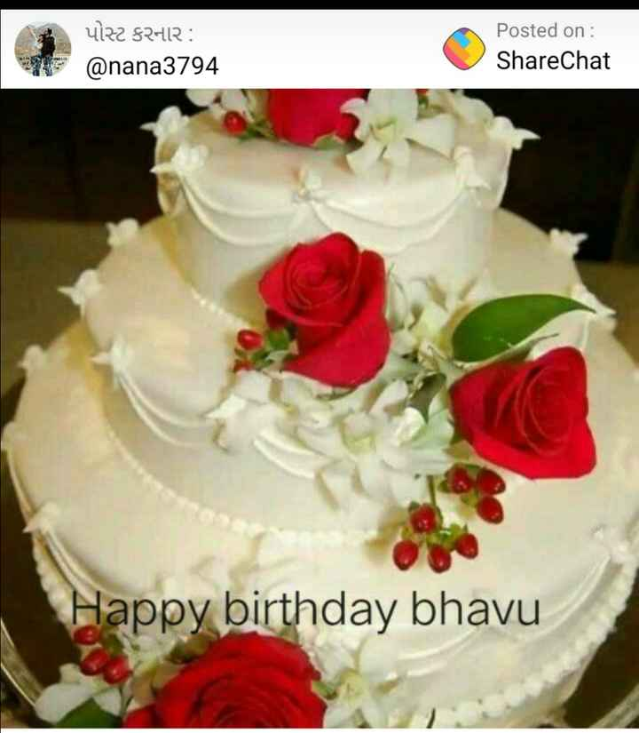 ahirani - પોસ્ટ કરનાર : @ nana3794 Posted on : ShareChat Happy birthday bhavu - ShareChat