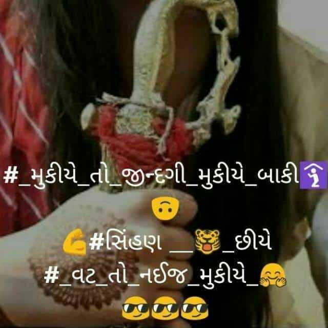 ahirat - ShareChat