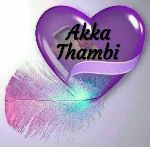 akka thambi - Thambi - ShareChat