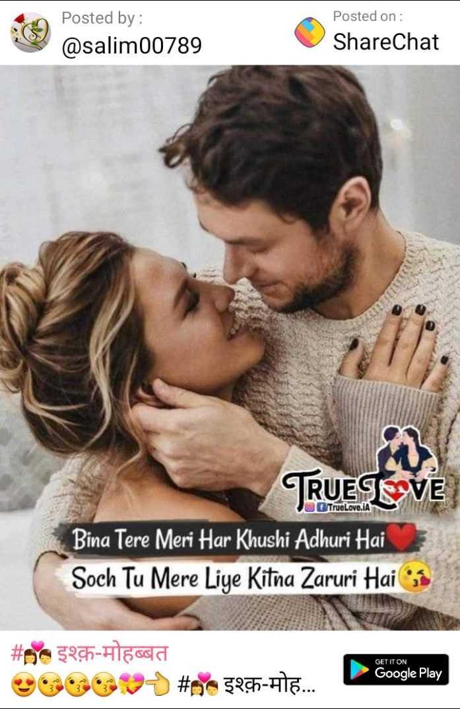 💔alfaaz dil ke.! 💔 - Posted by : @ salim00789 Posted on : ShareChat True Love . IA TRUE LOVE Bina Tere Meri Har Khushi Adhuri Hai Soch Tu Mere Liye Kitna Zaruri Hai 1 # GET IT ON 9855 - H16 60la Oooo Google Play # eye - 16 . Google Play - ShareChat