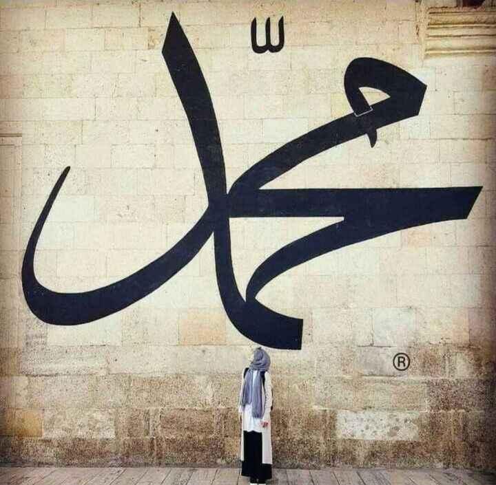allah ❤️ - ShareChat